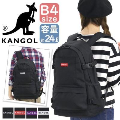 リュック KANGOL カンゴール リュックサック デイパック バックパック バッグ メンズ レディース ブランド フェス アウトドア レジャー キャンプ 旅行