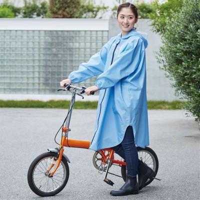 ゆったり防水レインコート/スリット入りで自転車もこぎやすい/ライトブルー