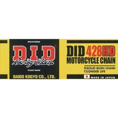 大同工業バイク用チェーン クリップジョイント付属 428H D-138RB STEEL スチール 強化チェーン 二輪(138リンク)