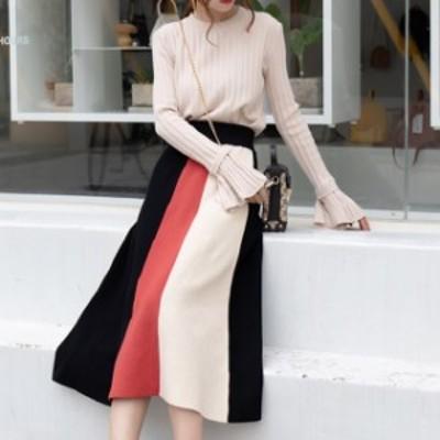 人気の新作 秋  セーター スカート 袖フリル Aラインスカート カラフル デート