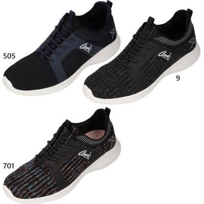 アーノルドパーマー レディース スニーカー シューズ 紐靴 ローカット 軽量 屈曲 AN0610