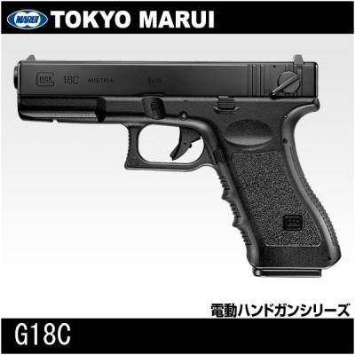 東京マルイ 電動ガン 電動ハンドガン G18C グロック18C 対象年齢18歳以上 対象 【電池・充電器別売】