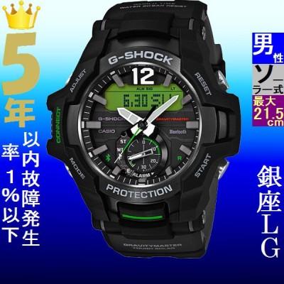 腕時計 メンズ カシオ(CASIO) Gショック(G-SHOCK) 100型 アナデジ グラビティマスター タフソーラー ブラック/ブラック×ライトグリーン色 111NGRB1001A3
