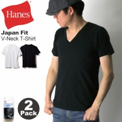 Hanes(へインズ) ジャパンフィット ブルーパック Vネック Tシャツ 2パック アソート カットソー メンズ レディース