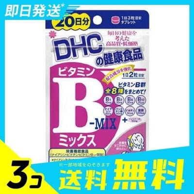 DHC ビタミンBミックス 40粒 3個セット