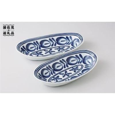 【カレー食べるならコレで決まり♪】モダンブルーカレー鉢2個セット【波佐見焼】【西海陶器】 [OA09]
