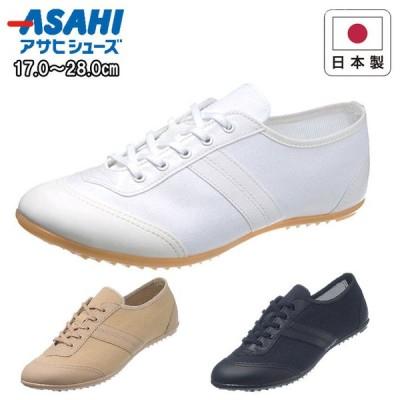 アサヒシューズ asahishoes 靴 シューズ スニーカー 紐靴 綿 コットン 無地 ローカット メンズ ブランド ホワイト ベージュ ブラック 白 黒 504