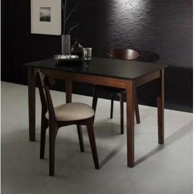 ダイニングテーブルセット モダンデザイン ダイニング 3点セット テーブル+チェア2脚 ブラック×ウォールナット W115