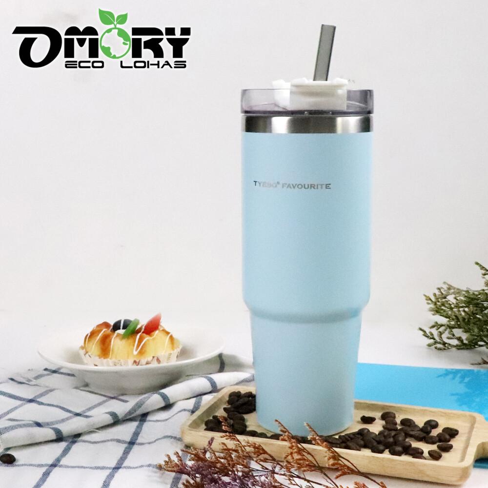 omory304不鏽鋼探索吸管杯/冰壩杯/保冰保溫杯/汽車杯890ml(附吸管)-多色任選