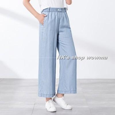 レディースパンツ夏 新品 女の子 チノパンツ ゆったり  韓流 ファッション クロップドパンツ ワイドパンツ