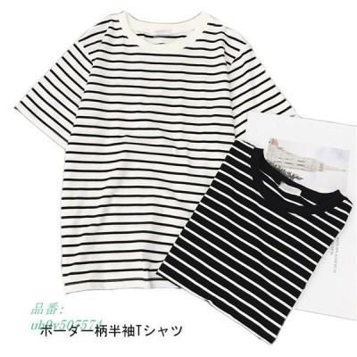 Tシャツ 半袖 レディース ボーダー柄 マリンセーラー カットソー カジュアル トップス 着まわし 半袖Tシャツ 女性用 丸襟 シンプル 夏物