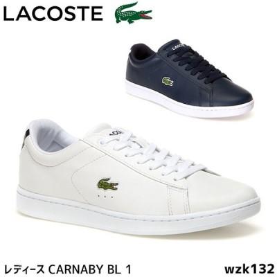 LACOSTE ラコステ レディース スニーカー 本革 WZK132 CARNABY BL 1 レザースニーカー ホワイト ネイビー