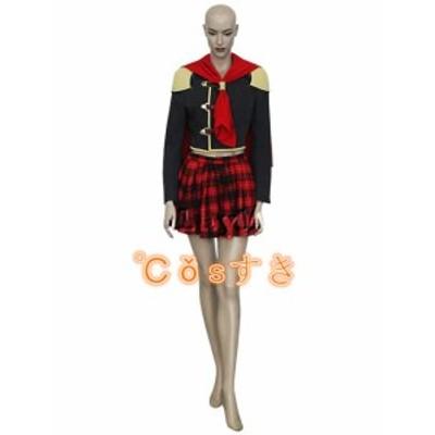 Final Fantasy 13  ファイナルファンタジー アギト Agito 女性 制服 コスプレ衣装 高品質 新品 Cosplay  コスチューム