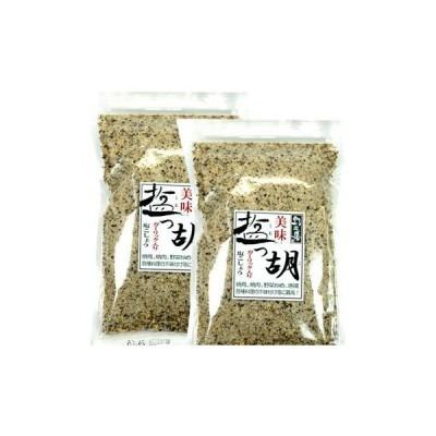 塩っ胡 塩コショウ 2袋(120g×2袋) しおっこ メール便