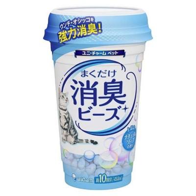 ユニチャーム 猫トイレまくだけ 香り広がる消臭ビーズ ナチュラルソープの香り 450mL トイレ関連用品(猫用)