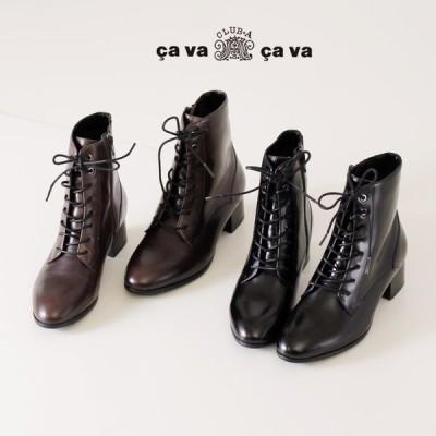 cavacava サヴァサヴァ 靴 2420017 レディース レースアップブーツ ショートブーツ ローヒール 本革 グレー 黒 ブラック 日本製 靴 セール