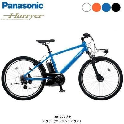 店頭受取限定 パナソニック e-バイク e-bike スポーツ 電動自転車 電動アシスト ハリヤ 2019 Panasonic