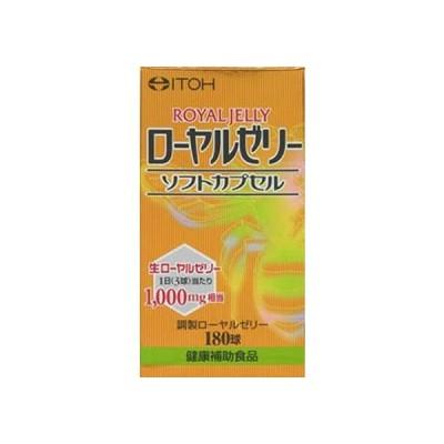 ローヤルゼリーソフトカプセル 180粒 井藤漢方製薬