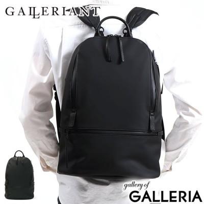 正規取扱店 ガレリアント リュック GALLERIANT バッグ GOMMA デイパック A4 防水 軽量 通勤 ビジネス ブランド メンズ レディース GLL-2355
