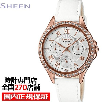 カシオ シーン SHE-3062PGL-7AJF レディース 腕時計 クオーツ 革ベルト クリスタル