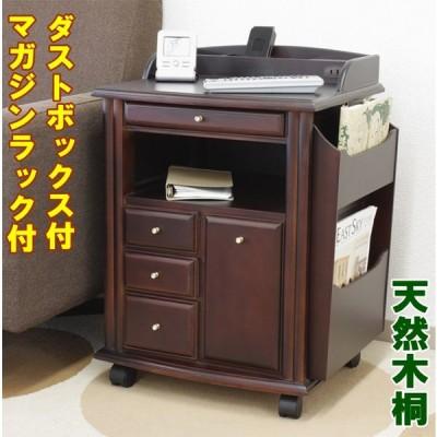 サイドテーブルワゴン   KP-800  679SA ベッドサイドテーブル