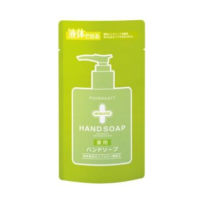 薬用ハンドソープ詰替用 ファーマアクト 1パック(200ml)熊野油脂  薬用タイプ 液体タイプ 弱酸性