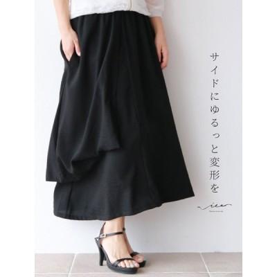 サイドにゆるっと変形を  スカート
