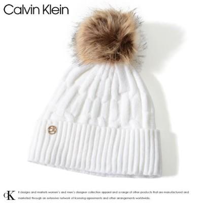 CALVIN KLEIN カルバンクライン ニットキャップ 帽子 チェーン柄 ボンボン付き メタルロゴ (A0KH6195)