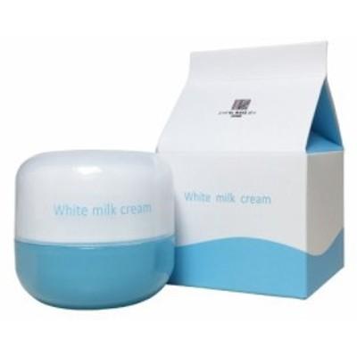 ホワイトミルククリーム50g x 2個 re make cosme