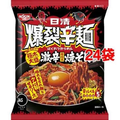 日清 爆裂辛麺 韓国風 極太大盛激辛焼そば (130g*24袋セット)