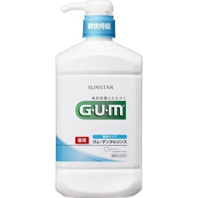 [サンスター]GUM(ガム) デンタルリンス 爽快タイプ960mL