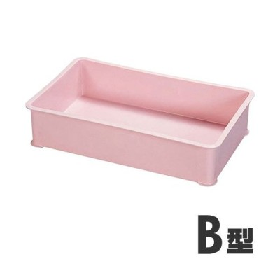 サンコー PP特大カラー番重 ばんじゅう B型 ピンク