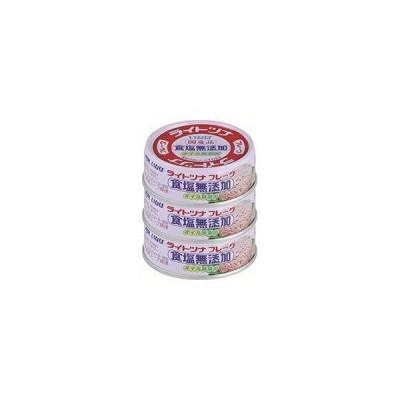 いなば食品 ライトツナ食塩無添加 70g×3缶×16個入×(2ケース)