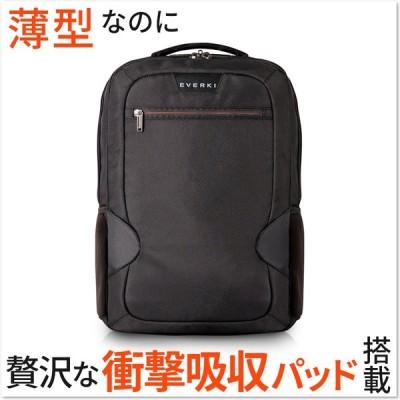 パソコン リュック 薄型 衝撃吸収 Everki Studio ビジネスリュック スリム バックパック 14インチ ノートPC/ MacBook Pro 15 対応 永久保証付