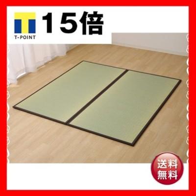 置き畳 1畳 国産 い草ラグ ブラウン 約82×164cm 2枚組