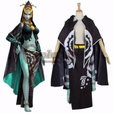 高品質 高級コスプレ衣装 ゼルダの伝説 風 ミドナ タイプ オーダーメイド The Legend of Zelda Midna Costume