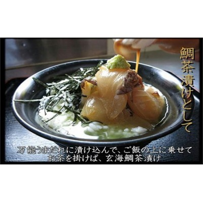 真鯛昆布〆の鯛丼、鯛茶漬け