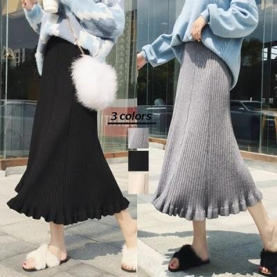 ペプラムスカート フレアスカート ニットスカート ボトムス ロングスカート フレア裾 Aライン ハイウエスト レディース  おしゃれ 韓国風