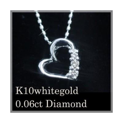 ネックレス ダイヤモンド 0.06ct ハート K18ホワイトゴールド 国産 日本製 4月誕生石
