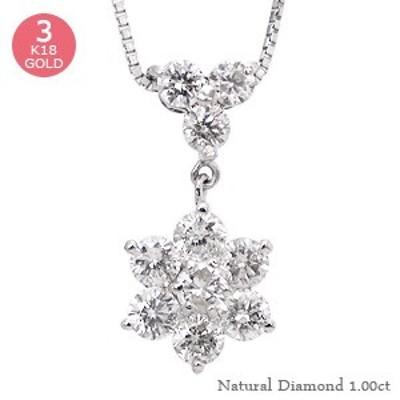 【送料無料】ダイヤモンド ネックレス K18ゴールド K18WG K18PG K18YG 1.00ct テンダイヤモンド 10石 記念日 ジュエリー フラワー ペンダ