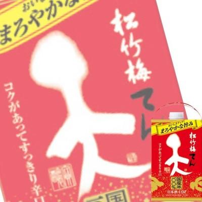 (単品) 宝酒造 松竹梅 天 4L紙パック (清酒) (日本酒) (京都)