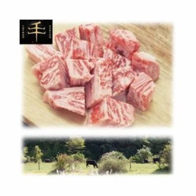 TSS-600 千屋牛「A5ランク」サイコロステーキ肉 600g (TSS600)【納期目安:1週間】