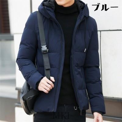 中綿コート メンズ ショート丈 ダウンジャケット 無地 防寒 防風 高品質 暖かい オフィス 通勤 フード付き