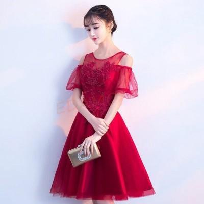 オフショルダードレス ワイン赤 膝丈ドレス 発表会 演奏会ドレス パーティードレス 二次会 お呼ばれ パフスリーブ キレイめ 20代 30代 40代