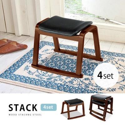 4脚セット ソリ付き木製革張りスタッキングスツール単品 和室 畳 法事 座敷 PUレザー張り 椅子[t]