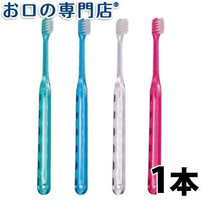 20時〜10%OFFクーポン有!歯ブラシ Ci Assist(補助歯ブラシミニミニヘッド)× 1本