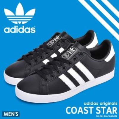 アディダス オリジナルス スニーカー メンズ シューズ 靴 定番 黒 ブラック ADIDAS COAST STAR EE8901