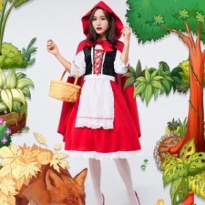 赤ずきん ハロウィン コスプレ衣装メイド服 童話 赤ずきん コスプレ ハロウィン レディース コスプレ 新品