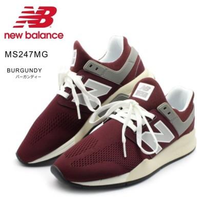 ニューバランス new balance  MS247 MG BURGUNDY バーガンディ— 靴 メンズ スニーカー シューズ クラシック レトロランニング