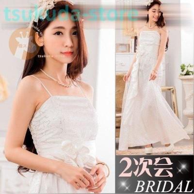 ウェディングドレス ショート ミニ ロング パーティードレス ドレス 結婚式 二次会 花嫁 大きいサイズ マタニティー 白 ホワイト ワンピース ブライズメイド